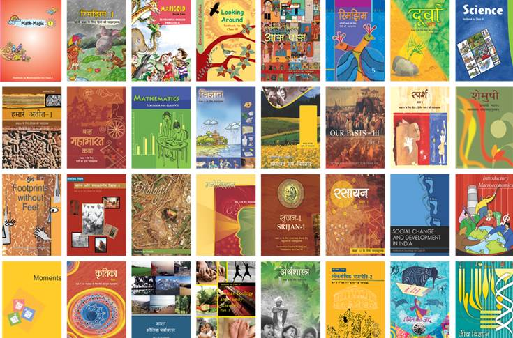 ncert books solutions - cbse ebook